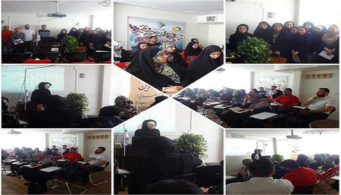 کارگاه تربیت مشاور تحصیلی برگزار شد